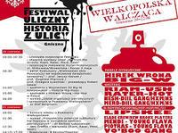 20-22.06 Gniezno: Festiwal Uliczny - Wielkopolska Walcząca