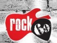 Rock  '69