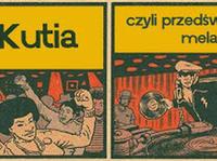 20.12 Warszawa: Rap i Kutia czyli przedświąteczny melanż w Powiększeniu | Lista FB