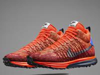 Nike Lunarfresh