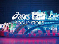 Otwarcie Asics / Onitsuka Tiger Pop-Up Store