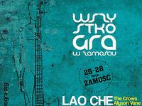25-28 lipca Zamoś / Wszystko Gra w Zamościu 2013