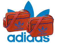 Miejska oryginalność - Konkurs z adidas Originals